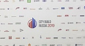 MIZUDO на CITY BUILD RUSSIA 19-20 марта 2019